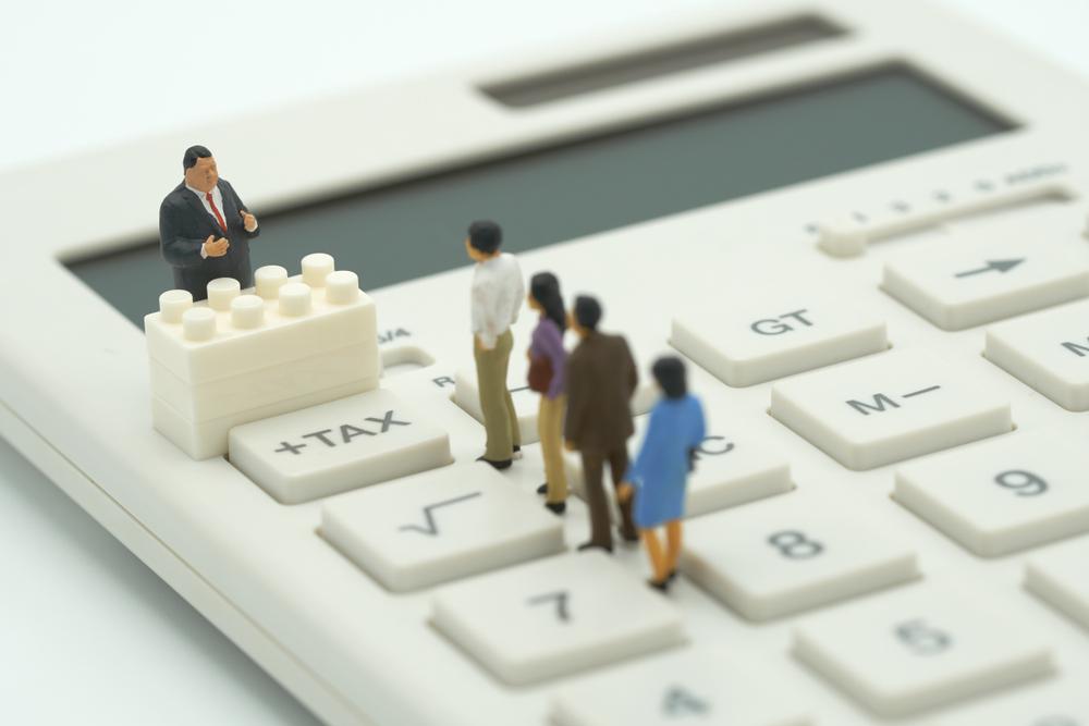 Se establece el nuevo valor de la UIT para el 2021